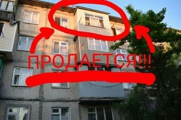 Продаю 3кв. 4мр-н., 4/4, 104с., н/у, после в Бишкек