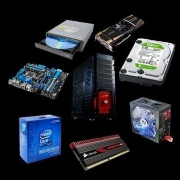 Скупка компьютеров по адекватным ценам, Предлагайте ваши варианты по