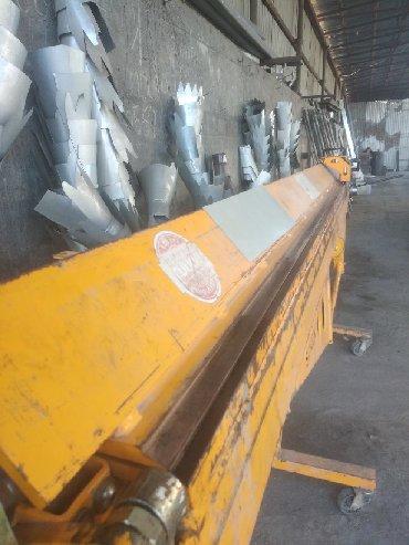 Оборудование для бизнеса в Ноокат: Продаю листогиб. Sorex с ножом. Stolex без нож дешевле