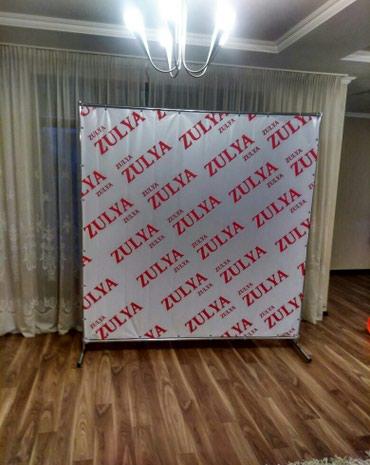 termo press в Кыргызстан: Изготовление press wall(фото зона) с баннером от 7000 сом размер от