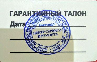 Предоставляем качественный ремонт в Бишкек
