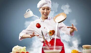 работа на каждый день с ежедневной оплатой in Кыргызстан | ДРУГИЕ СПЕЦИАЛЬНОСТИ: В Халал кафе требуется девушка повар холодного цеха (салатница) с опыт