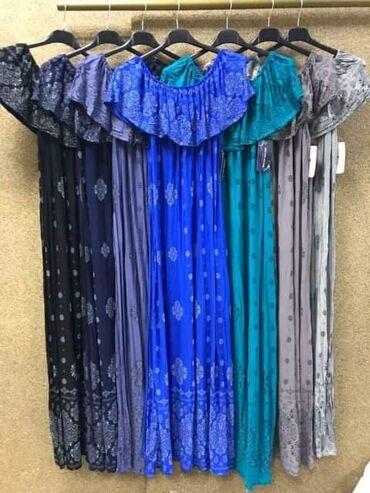 Haljine za punije dame