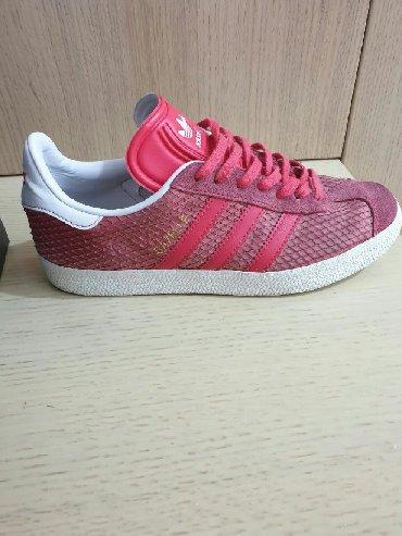 Ženska obuća | Priboj: Adidas patike ocuvane u odlicnom stanju 38 vel