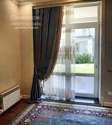 Элегантные шторы из итальянского жаккарда. Чтобы заказать шторы пишите