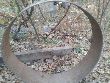 Металлопрокат, швеллеры - Бишкек: Продается металлический круг. Диаметр 1м.10см. Высота 27 см. Швеллер
