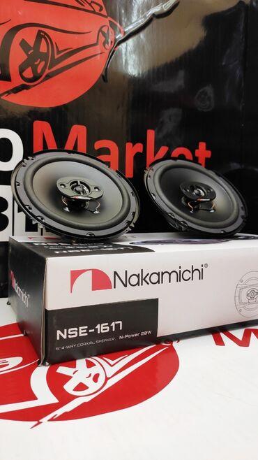 акустические системы oneder с микрофоном в Кыргызстан: Nakamichi nse-1617. Динамики е серии! Японской фирмы накамичи. Оф