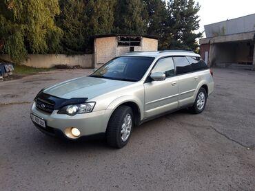 Subaru Outback 2.5 л. 2004   240 км