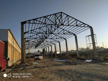 фермы металические в Кыргызстан: Ферма