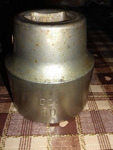 Gedora 50 četvrtka je 25,4 mm. - Kostolac