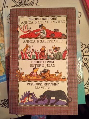 1991 bmw - Azərbaycan: Москва 1991 год в идеально новом состоянии  4 маната