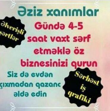 biznes avadanliqi - Azərbaycan: Online biznes zamenemizde en cox qazandiran sistemdir
