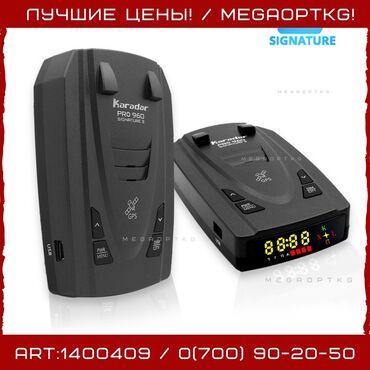 видеорегистратор антирадар бишкек in Кыргызстан   ДРУГИЕ УСЛУГИ: Радардетектор #радар #безопасныйгород #радардетокторывбишкеке