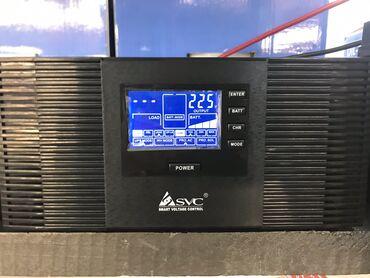 Расценки на монтаж отопления в бишкеке - Кыргызстан: Инвертор 12в-220в - устройство для преобразования постоянного тока в