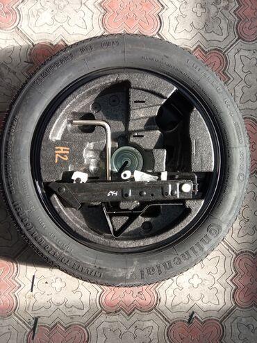 В наличии комплет дооснащения запасным колесом bmw Е60 комплект в