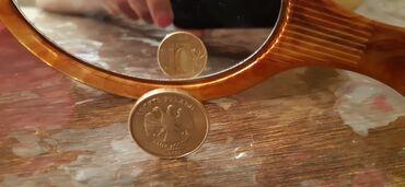 осьминог перевертыш бишкек in Кыргызстан   ИГРУШКИ: ПРОДАЁТСЯ монета 10 РУБЛЕЙ 2012 ГОДА ММД 180% ПЕРЕВЕРТЫШ. СОСТОЯНИЕ