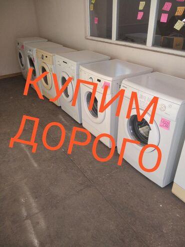 диски бмв 65 стиль в Кыргызстан: Вертикальная Автоматическая Стиральная Машина LG 5 кг
