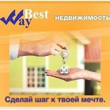 Жилищный Кооператив Бест Вей Элет. в Бишкек