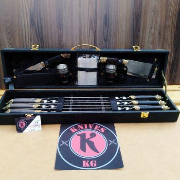 Небулайзер компрессорный омрон бишкек - Кыргызстан: Шашлычный набор (Люкс)Ручная работа изготовитель г.Кизляр