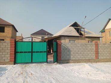 Эркиндик - Кыргызстан: Сатам Үй 11 кв. м, 4 бөлмө