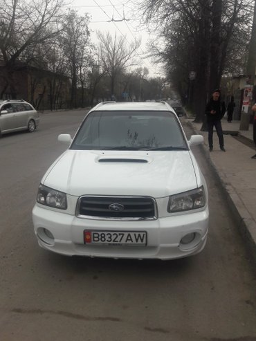 Subaru foresters 2002 белый акрил состояние в Лебединовка