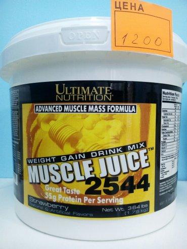 Гейнер с повышенным содержанием белка 55% клубничный 2 кг