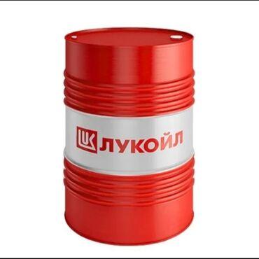 �������������������� 10 ������������ �������� �� �������������� в Кыргызстан: Продаю масло Лукойл супер 10/40 пол синтетик чистый фирменный