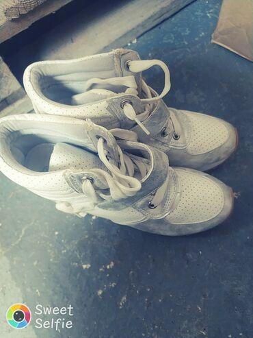Παιδικά Παπούτσια και Μπότες