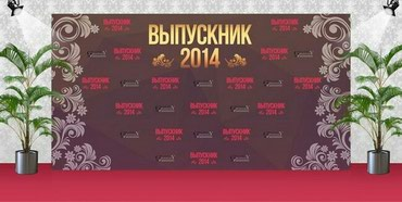 Изготовление баннера на фото зону !!! в Бишкек