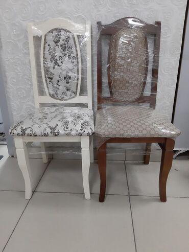 Продаю стулья оптом и в розницу от производителя