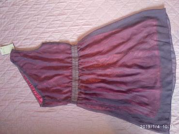 Модное летнее платье. размер 44-46 в Бишкек
