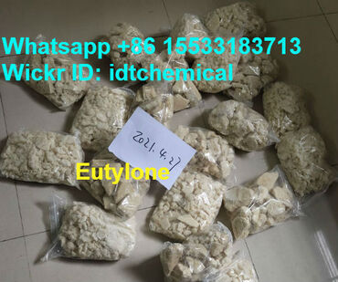 Sell Eutylone (hydrochloride) EU whatsapp+86 Want