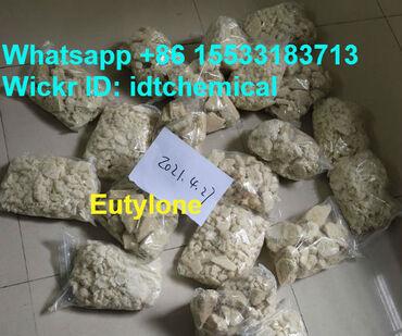 Other - Czech Republic: Sell Eutylone (hydrochloride) EU whatsapp+86 Want