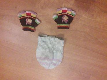 Kapa i rukavice 6-8 god. - Prokuplje