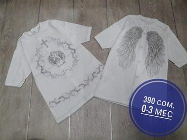 Наборы для крещения, рубахи распашные, платья для крещения. в Бишкек
