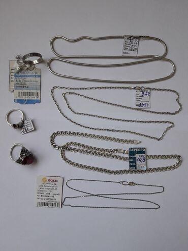 Цепочки (Россия) Новые Серебро 925°мужская 55 см. змейка 60см