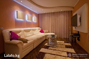 Евро! Для двоих и гостей столицы идеальные условия , идеально в Бишкек