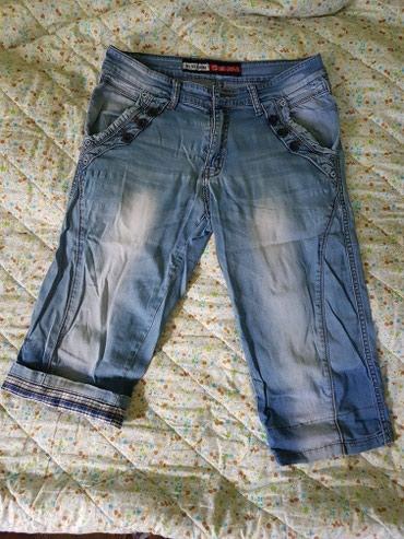 Мужские шорты 32 размер в отличном состоянии в Лебединовка