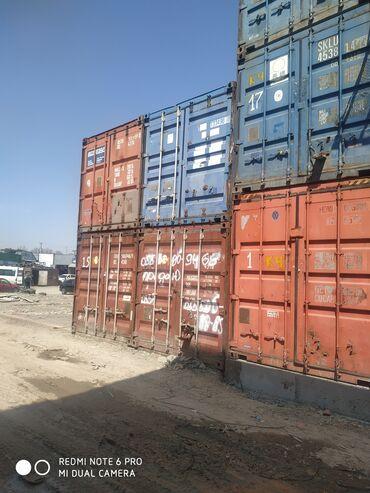 Продаю контейнера 20 т 40 т в хорошем качестве. 40т 20т торг при