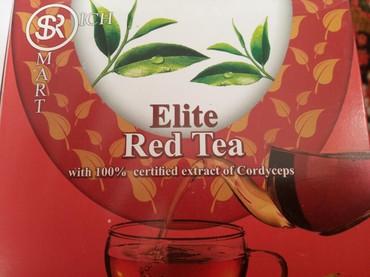 элитный горячий шоколад sr в Кыргызстан: Кардицепс кызыл чайы иммунитетти көтөрөт, боор, бөйрөктун иштөө