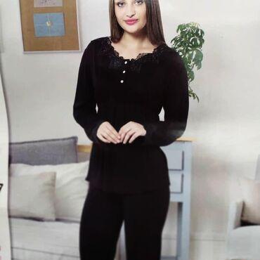 Магазин Pridannoe.bishkek предлагает большой ассортимент турецкого