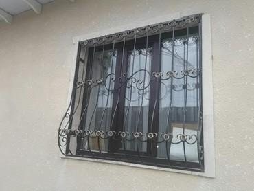 Решетки на окна.ват сап  в Бишкек