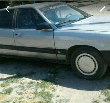 Audi 100 1985 в Бишкек
