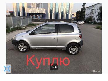 автомобиль toyota yaris в Кыргызстан: Toyota Vitz / Platz / Yaris / Echo 1.3 л. 2003 | 150000 км