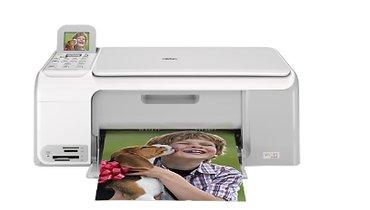 принтер 3 в 1 in Кыргызстан | ПРИНТЕРЫ: Продаю принтер hp photosmart c4100 3 в 1. не работает только сама