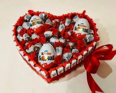 Подарок киндер Просто огромный подарок в форме сердца! Очень яркий! Бо