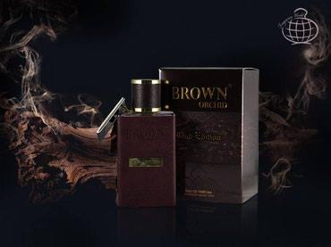 Fragrance World Brown Orchid Oud Edition Eau De Parfum Natural Sprey - Bakı