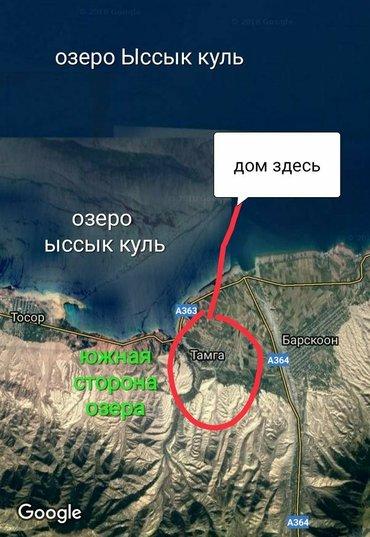 Продаем или меняем 2х комнатный дом. в Бишкек