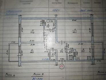 Продается квартира: 105 серия, Магистраль, 3 комнаты, 65 кв. м