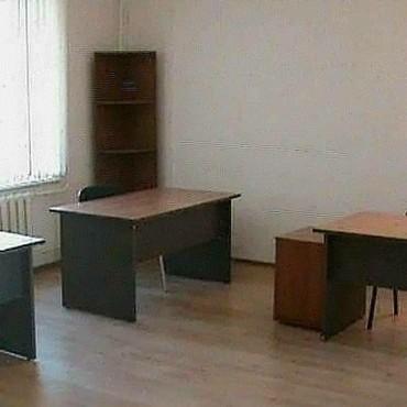 tel stacionarnyj в Кыргызстан: Offices for rent in Bishkek, Kyrgyzstan. From 18 square meters to 60